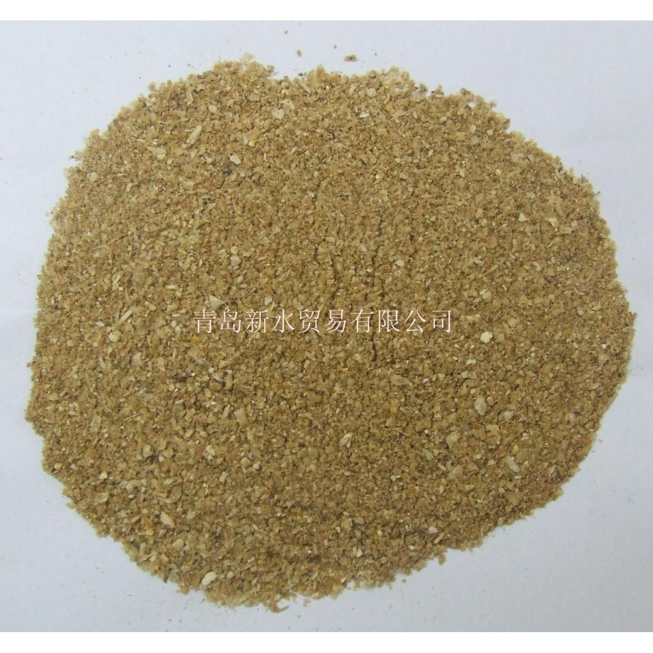 Buy cheap Feedstuff- DDGS from wholesalers
