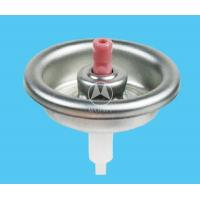 Buy cheap Powder valve from wholesalers
