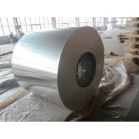 Buy cheap Aluminum Coil for Channel Letters from wholesalers