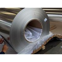 Buy cheap Brushed Aluminum Coil from wholesalers