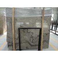 Buy cheap Marble from wholesalers