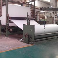 Non Woven Geotextile 200G Per M2 Needle Punched Nonwoven Geotextile For Highway