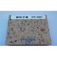 Natural Stone New Pie Nut Yellow