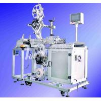 Best Upper and lower labeling machine wholesale