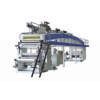 Best HDPE To Polyester Lamination Machine wholesale