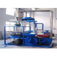 22kw Waste Plastic Recycling Machine Eco - Friendly Small Size For PET / PVC