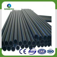 Best Water And Gass PE Pipe wholesale