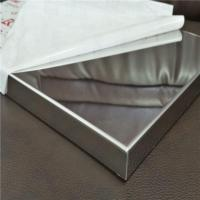 SS 304/316 Honeycomb Composite Panels for Walls and Partitions with Mirror Finish