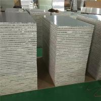 Ceramic Veneer Backed with Aluminum Honeycomb Panels for Merto Station and Rail Station