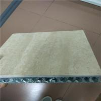 Best Decorative Travertine Stone Honeycomb Composite Panels for Interior and Interior Wall wholesale