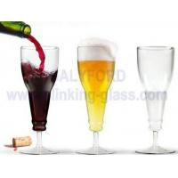 Light up drinking cup 350ml-Beer shape tumbler-G
