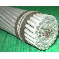 Best Bare Conductor ACSR Aluminum Conductor Steel Reinforced to BS 215-2 wholesale