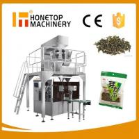 Best Automatic Small Grams Coffee Pouch/Bag/Sachet Granule Packing Machine wholesale