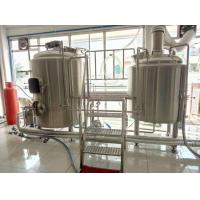 4BBL laboratory beer brew equipment