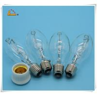 Single-ended metal halide