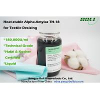 Best Heat Stable Enzyme Alpha Amylase , High Concentration Textile Desizing Alpha Starch Amylase wholesale