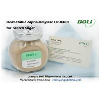 Best Commercial Powder Alpha Amylase Enzyme High Enzyme Activity Heat Resistance wholesale