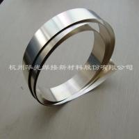Best High Silver Brazing Alloy wholesale