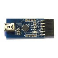 Buy cheap Programmer - USB to serial UART from wholesalers