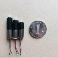 Buy cheap DC slow down motor from wholesalers