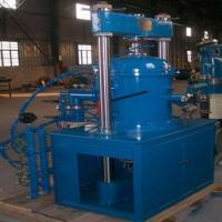 Buy cheap Vacuum carbon tube stinering furnace from wholesalers
