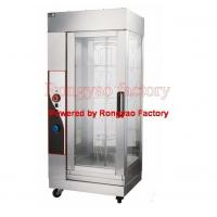 Best RY-YXD-207 Vertical Gas Rotary Rotisserie Commercial Orleans Rotisserie roast duck oven wholesale