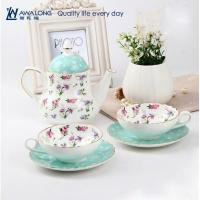 China Afternoon Tea Pot with 1 pc tea pot 2 sets cups with saucers on sale