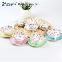 Best 11 Pcs Bone China Cozy design tea cups sets wholesale