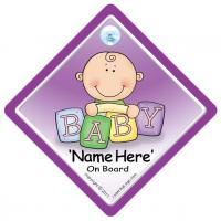 Personalised Baby On Board Sign (Purple Bricks) Custom Baby On Board Sign, ADD NAME