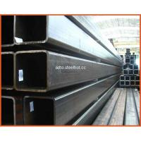 Best 150*250*8*6000mm rectangular tube wholesale