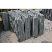 Best Green Slate Culture Stone Size 15*60CM wholesale