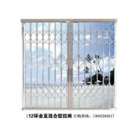 Best Pull the gate wholesale