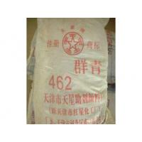 Best Rubber and Chemical Ultramarine wholesale