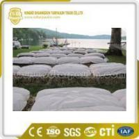Buy cheap Dust Resistant Polyester Outdoor Furniture Cover from wholesalers