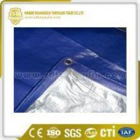 Buy cheap Garden Furniture Cover Waterproof Fabric Sunshade Protect from wholesalers