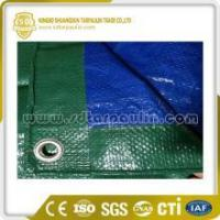 Buy cheap Rain Resistant High Density Woven Patio Cover from wholesalers