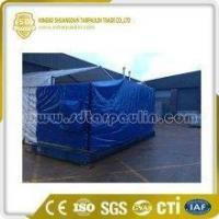 Buy cheap Wind Protect Breathable Outdoor Furniture Cover from wholesalers
