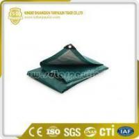 Buy cheap Heavy Duty Rainproof Polyester Patio Cover from wholesalers