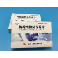 Buy cheap Tamoxifen Citrate(Tamoxifen Side Effects and Tamoxifen Cycle) from wholesalers