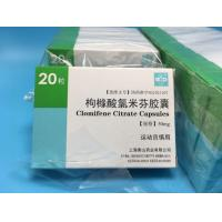 China Clomifene/clomid(clomid Cycle and Clomid Side Effects/Effects of Clomid)/clomiphene Citrate Tablets on sale
