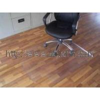 China chair mat on sale