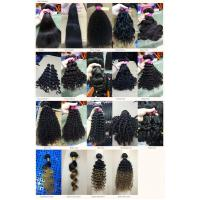 Best 2017 Top Quality Wholesale Price Human Hair Straight Weft 8 inch Virgin Remy Brazilian Hair Weft wholesale