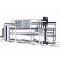 Best RO reverse osmosis pure water machine wholesale