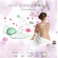Best Massager series wholesale