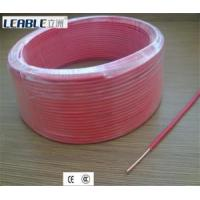 Best Electrical Wire pink single core solid cable wholesale