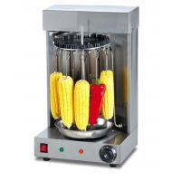 China Small electric rotary bbq machine on sale