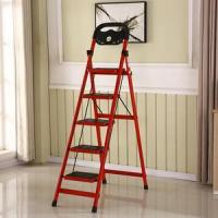 Best Milin 5 Steps Household Ladder with Multi-function Tray wholesale