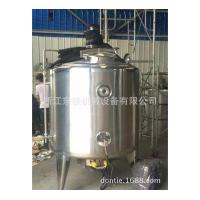 Best Reactor stainless steel electric heating reaction pot Cosmetics complete sets of wholesale