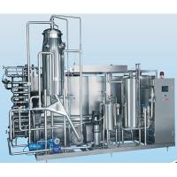 Hot Home Pasteurization Equipment Home Pasteurization