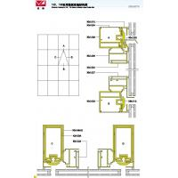 Best 110 130 140 Structural Drawing of Hidden Frame Curtain Wall wholesale